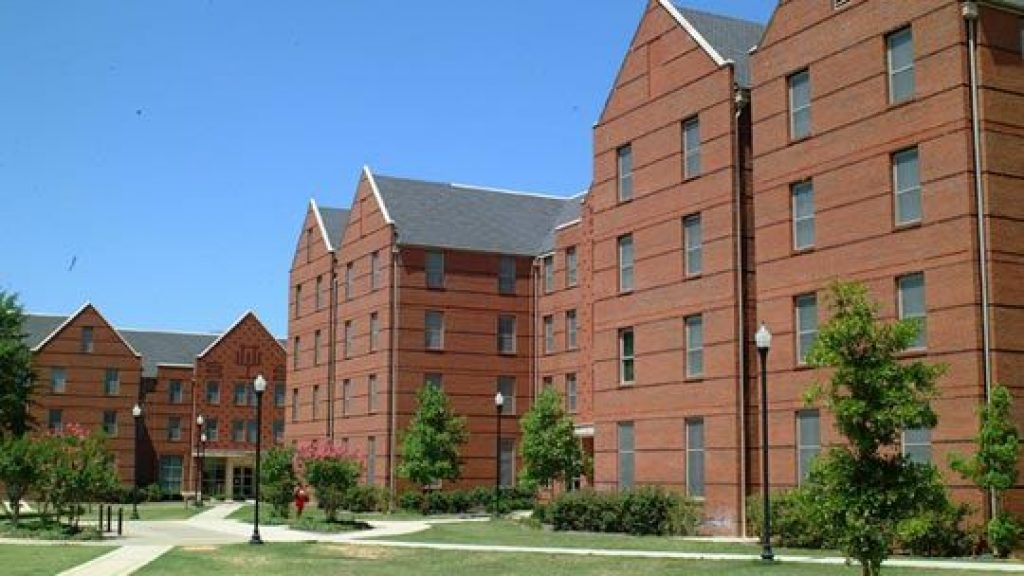 Albany State University – Albany, Georgia - safest colleges in America