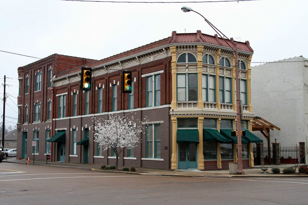 Dyersburg, Tennessee - most dangerous cities in us
